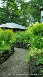ピクチャーレスク・ガーデン
